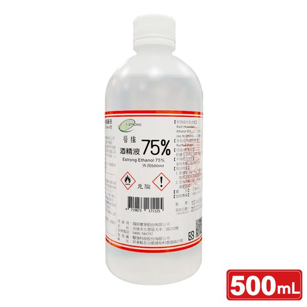 醫強 酒精75% 500ml/瓶 醫用酒精 醫療酒精 (唐鑫 生發 克司博) 專品藥局【2015361】
