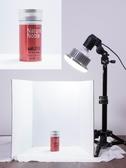 反光板 桌面小型攝影棚套裝 LED常亮補光燈銀色反光板拍照便攜黑色擋光紙 聖誕節