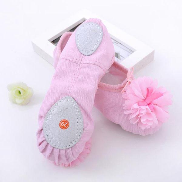 演出鞋軟底芭蕾舞蹈鞋女童練功鞋幼兒園小孩表演鞋k-shoes