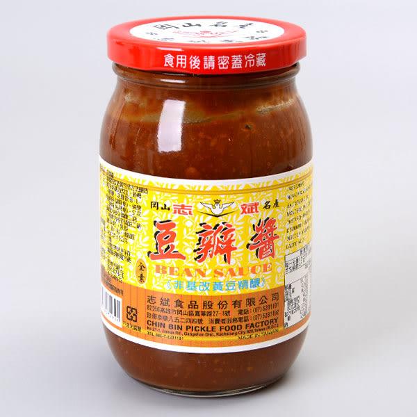 【志斌】豆瓣醬 460g