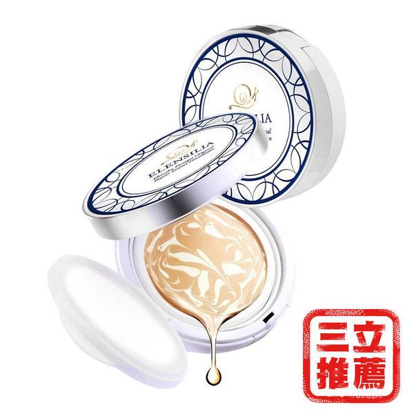 ELENSILIA 高效保濕精華防曬粉餅(SPF50+, PA+++)1正1補(拋光粉餅)-電電購