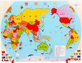 中國地圖拼圖世界兒童木制磁性拼圖3-4-5-6歲益智早教男女孩玩具 中秋烤肉鉅惠