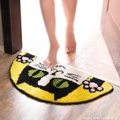 吸水地墊地毯卡通門墊客廳進門浴室防滑墊廚房臥室衛浴衛生間腳墊 YXS 【快速出貨】