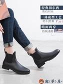 防滑雨鞋女外穿水鞋防水套鞋膠鞋短筒雨靴【淘夢屋】