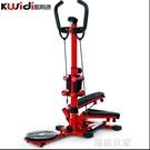 健身器材家用踏步機靜音多功能提臀酷斯迪液壓扶手腳踏機MBS『潮流世家』