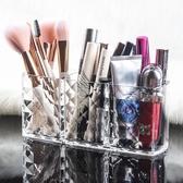 化妝品收納架 透明眼線筆化妝刷具桶化妝刷筒化妝品桌面收納盒眉筆唇彩整理盒 - 雙十一熱銷