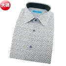 【南紡購物中心】【襯衫工房】長袖襯衫-白底深藍色抽象小雛花印花  大碼XL
