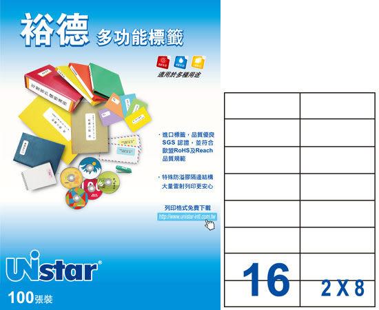 【裕德 Unistar 電腦標籤】US4462 電腦列印標籤紙/三用標籤105×37mm(100張/盒)