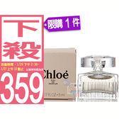Chloe同名女性淡香精EDP(5ml)【小三美日】原價$390