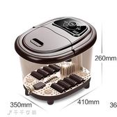 220V電動足浴盆全自動按摩加熱洗腳盆養生泡腳器桶家用足療機YXS