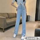 雙11特價 寬管褲直筒褲子珍珠設計感闊腿牛仔褲女春秋薄款2021年新款高腰百搭長褲