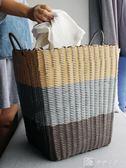 收納籃 洗衣籃臟衣籃玩具衣物放臟衣服的收納筐框藍塑料藤編桶編織籃衣簍 igo 全網最低價