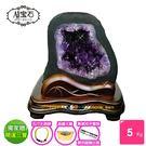 【A1寶石】頂級巴西天然紫晶洞同烏拉圭水晶洞功效(5kg)(贈五行木座-2-ESP-29K)