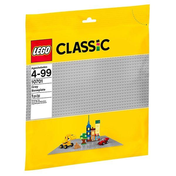 LEGO 樂高 Classic 經典系列 10701 灰色底板 【鯊玩具Toy Shark】