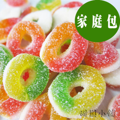 水果圈軟糖 (400g) 甜園小舖