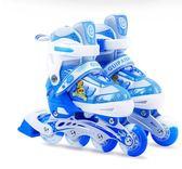 貴派仕溜冰鞋兒童全套裝男女直排輪旱冰輪滑鞋初學者3-5-6-8-10歲第七公社