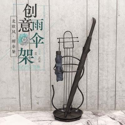 雨傘架家用創意雨傘桶放置雨傘的架子門口雨傘筒酒店大堂落地收納掛桶WY【雙十一全館打骨折】