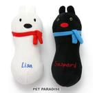 【PET PARADISE 寵物精品】Gaspard et Lisa 麗莎卡斯柏啾啾玩具雙色/黑&白
