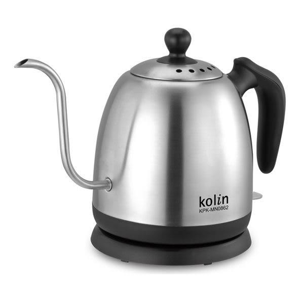 歌林Kolin 0.8公升細口不銹鋼快煮壺/濾煮咖啡最適用KPK-MN0862