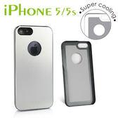 高科技散熱iPhone5/5s/SE強力散熱保護殼/保護蓋四色可選