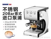 咖啡機家用小型意式半全自動蒸汽式打奶泡 220V YTL  年終大促