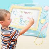 兒童畫板磁性寫字板支架式兩用寶寶1-3歲2小玩具彩色超大號塗鴉板【快速出貨】