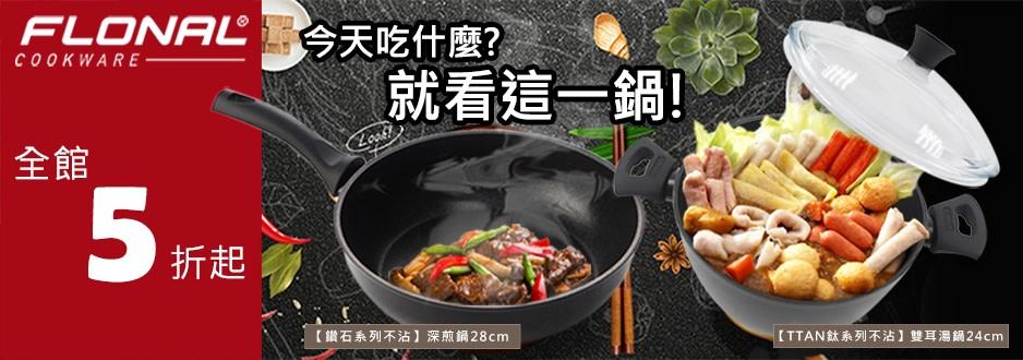 yunbaomall-imagebillboard-c989xf4x0938x0330-m.jpg
