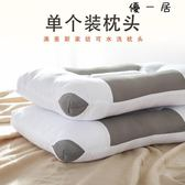 單人決明子枕頭枕芯一只裝護頸枕涼枕