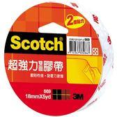 3M Scotch 超強力雙面膠帶 18mmX5yd 單入