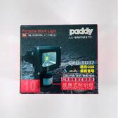 BP19062605-Paddy 台菱 感應式照明燈 紅外線感應式照明燈 CPD-TD32