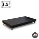 床底【UHO】安東尼3.5尺單人乳膠皮床底