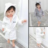 雙11 兒童浴袍 寶寶睡袍嬰幼兒童法蘭絨帶帽家居服珊瑚絨睡衣