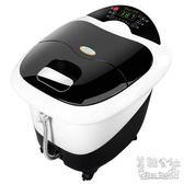 全自動按摩加熱電動深桶恒溫家用足療器 YX2081『美鞋公社』
