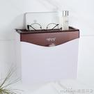 廁紙盒紙巾盒廁所免打孔手紙盒衛生紙架草紙盒放紙衛生間擦手紙盒 美芭