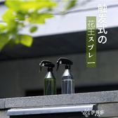 噴壺澆花噴壺噴霧瓶園藝家用灑水壺噴霧器小型壓力澆水壺噴水壺伊芙莎YYS