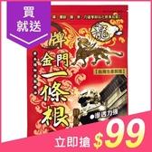 龍金牌 一條根精油貼布(8片入)【小三美日】