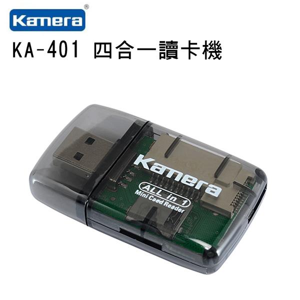 KAMERA - KA-401 四合一讀卡機