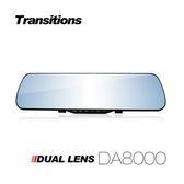 全視線 DA8000 1080P 雙鏡頭後視鏡行車記錄器 +16G記憶卡