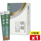 研褐機能飲 二代小分子褐藻醣膠 10mlX15包/盒 (多孔高滲透科技 效能提升3倍UP 全素) 專品藥局