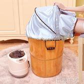 高桶蒸腿布罩熏蒸罩全包裹布罩泡腳桶罩足浴洗腳盆密封蒸汽罩 igo初語生活館