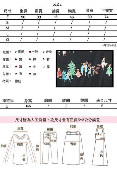 【EIIZO】童話森林童趣風洋裝(黑)