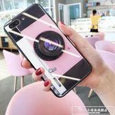抖音同款蘋果7plus手機殼iphonex玻璃ins網紅iPhone6s情侶8plus相機6p『韓女王』