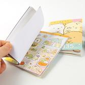 【地球人】卡通角落生物貼紙學生書本手機殼diy手帳素材裝飾帶隔