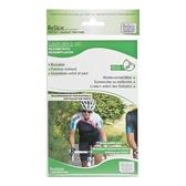 比利時Reskin Bike Patch 單車/路跑 水泡剋星 矽膠防磨貼 (女用) 白色/2片入