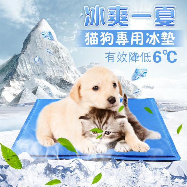 好料網寵物館 安睡一夏 2018新款 寵物涼墊 冰墊 降溫 狗窩 貓窩 雙面 可水洗 除菌 防臭 易清潔