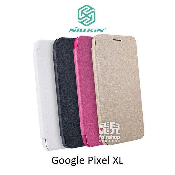 【飛兒】NILLKIN Google Pixel XL 星韵皮套 側翻 保護套 保護殼 手機套 手機殼 智能休眠 (K)