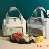 保溫手提便當袋上班可愛日式裝午餐便當包【倪醬小鋪】