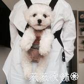 寵物背帶 便攜式背帶背包斜跨胸前泰迪貓咪袋子便攜狗狗寵物外出通用包包 微微家飾