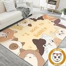 可擦洗地毯客廳毯臥室床邊毯家用防水地墊子【小獅子】