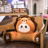 12星座腰靠辦公室椅子腰枕女汽車座椅靠枕護腰男靠背床上抱枕靠墊